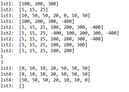 Python14 数据结构之List(二)运行结果
